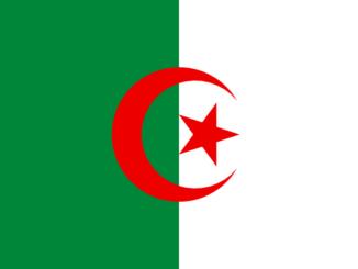 السفارة الجزائرية في الفلبين