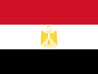 السفارة المصرية في الفلبين