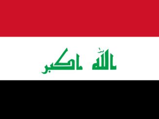 السفارة العراقية في الفلبين