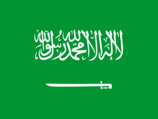 السفارة السعودية في الفلبين