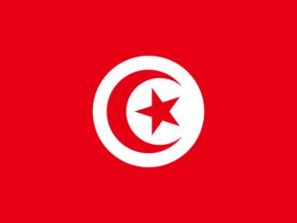 السفارة التونسية في الفلبين