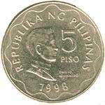 5 بيسو فلبيني