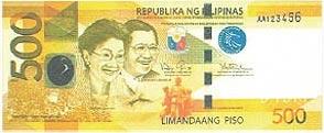 خمس مئة بيسو فلبيني
