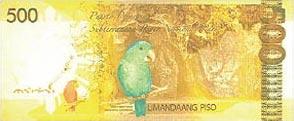 خمس مئة بيزو فلبيني