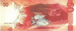 خمسين بيسو فلبيني