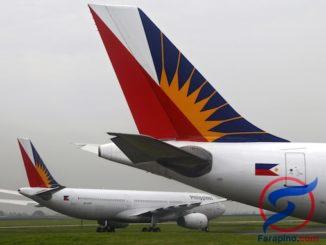 شركات الطيران في الفلبين