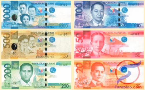 عملة الفلبين الورقية