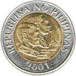 عشرة بيسو فلبيني