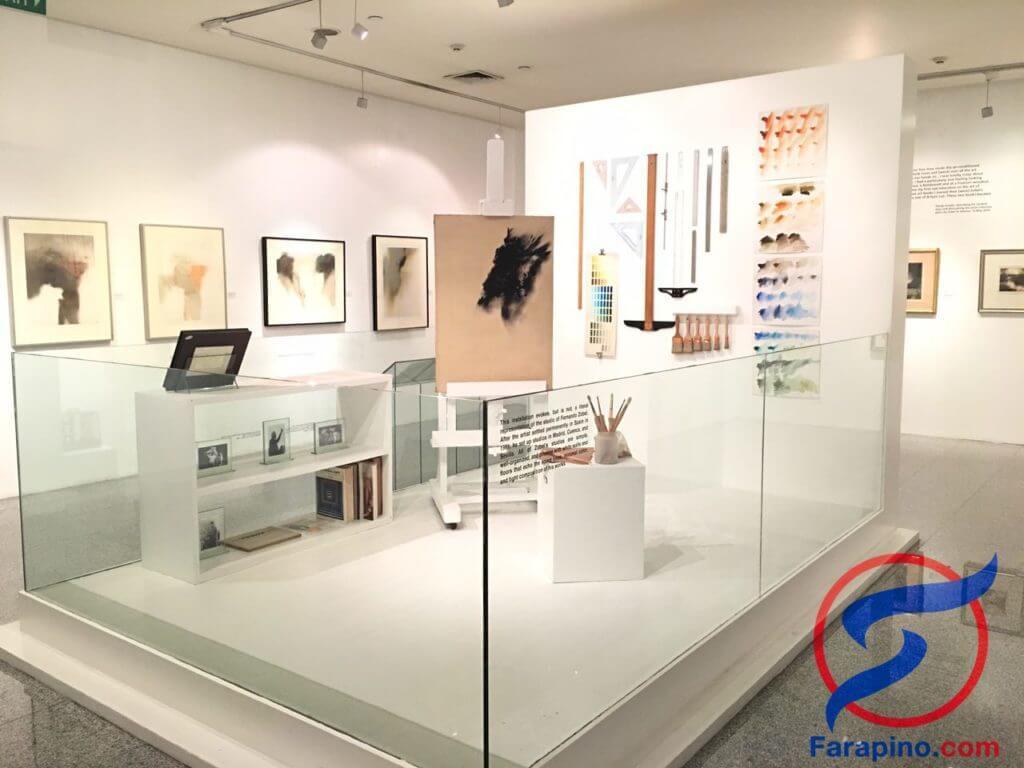 متحف ايالا