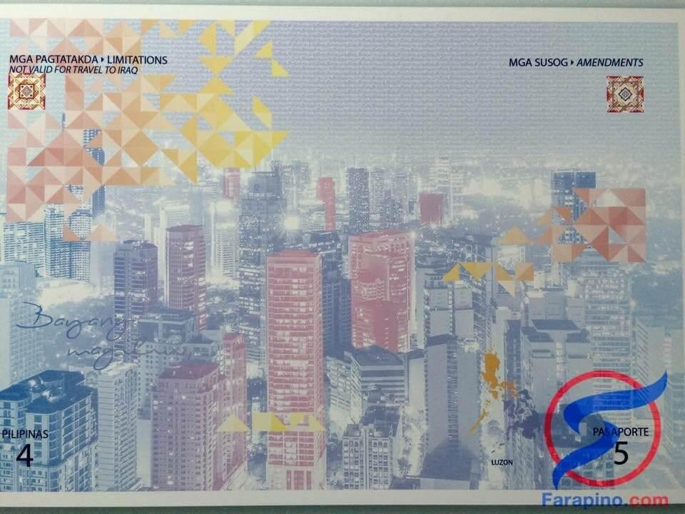 جواز سفر الفلبين الجديد