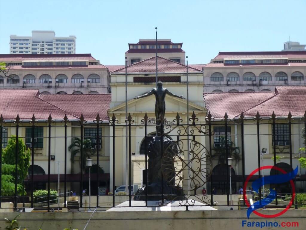 جامعة الفلبين مانيلا
