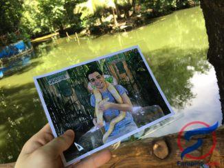 حديقة الحيوانات في مانيلا
