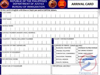 بطاقة الهجرة مطار مانيلا