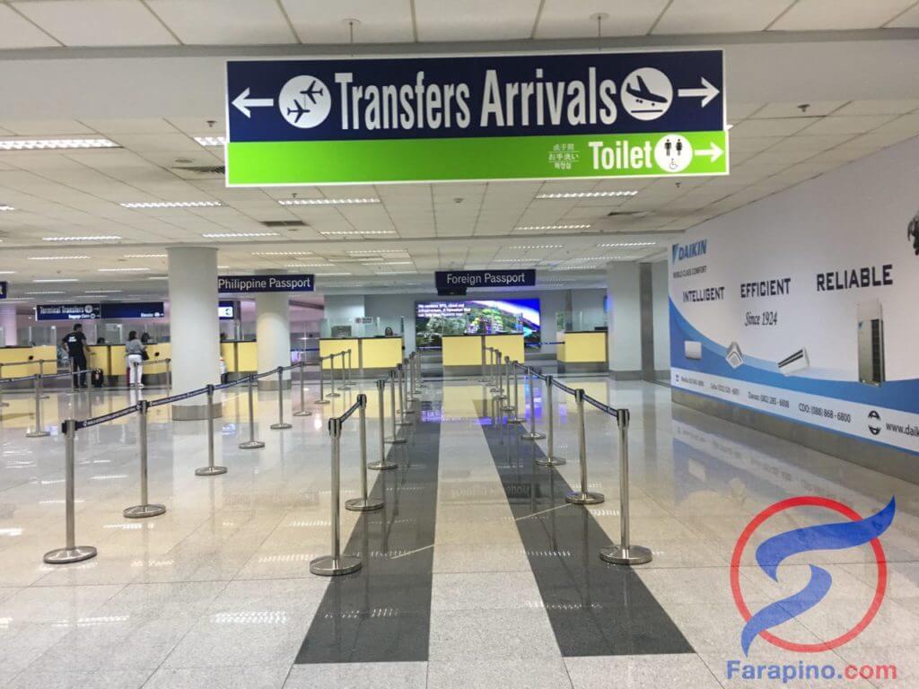 الوصول مطار مانيلا