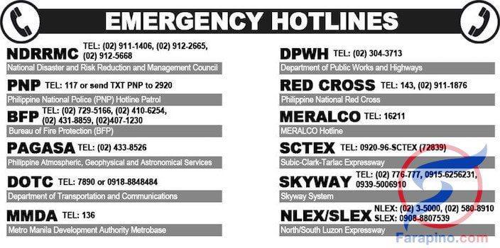 ارقام الطوارئ في الفلبين