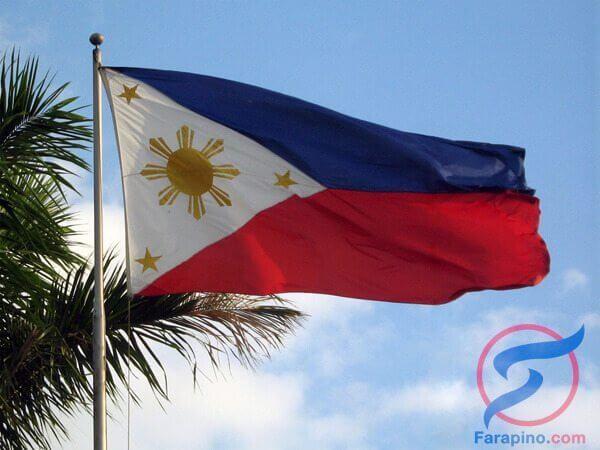 تاريخ علم الفلبين