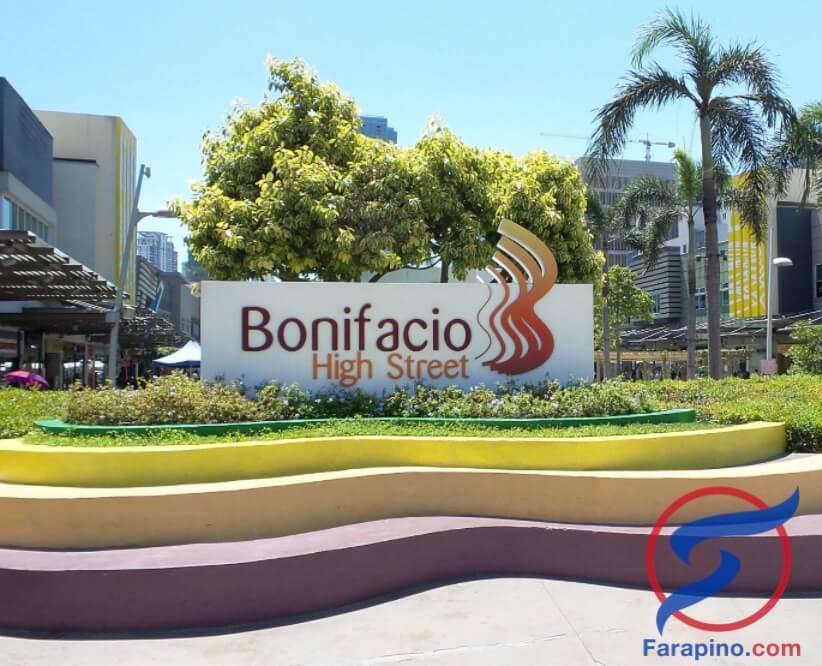 المدينة العالمية مانيلا مدينة بونافاشيو