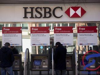 مواقع صرافات بنك HSBC في الفلبين