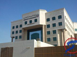 الجامعات الفلبينية المعترفة في الامارات