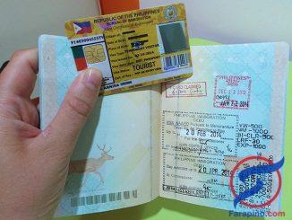 بطاقة الهوية الفلبينية ACR I-CARD