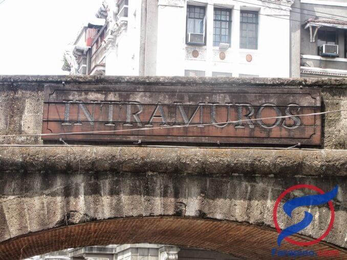 انتراموروس الحي الاسباني في مانيلا
