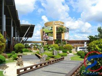 بارك مول في سيبو