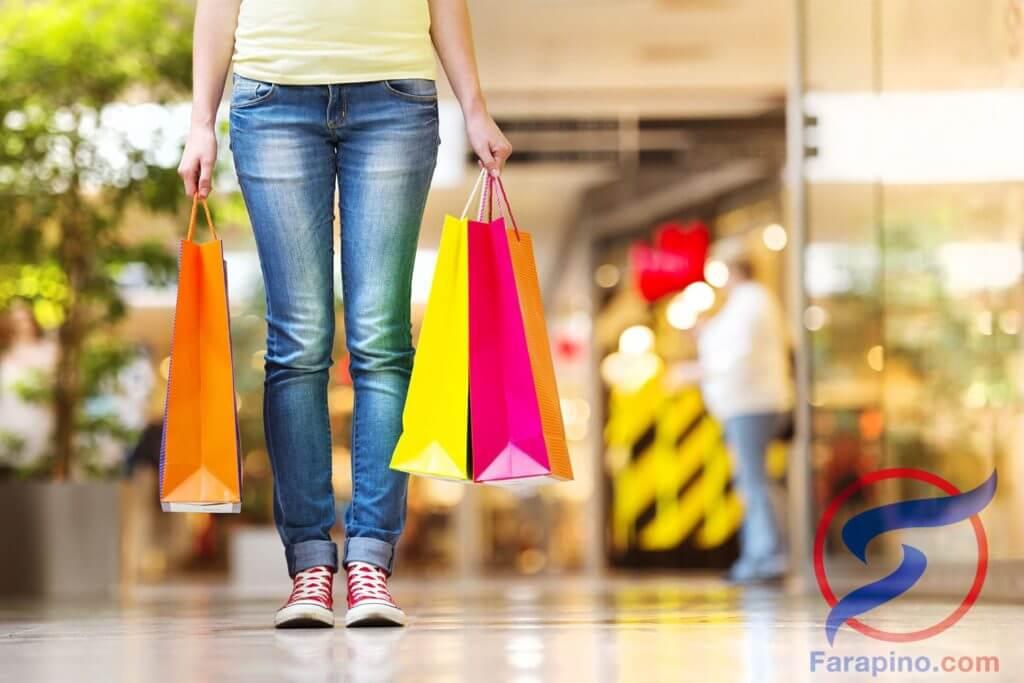 التسوق باللغة الفلبينية